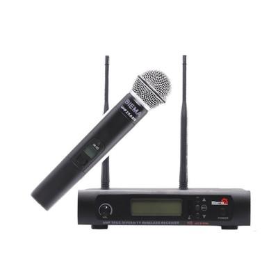 UHF 58III SM1.jpeg
