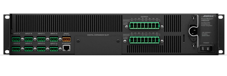 PowerMatch PM8250-1.JPG