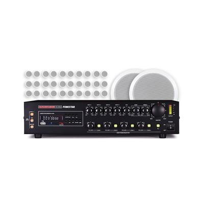 Звуковой комплект для помещений на 1200-1600 м2.jpg