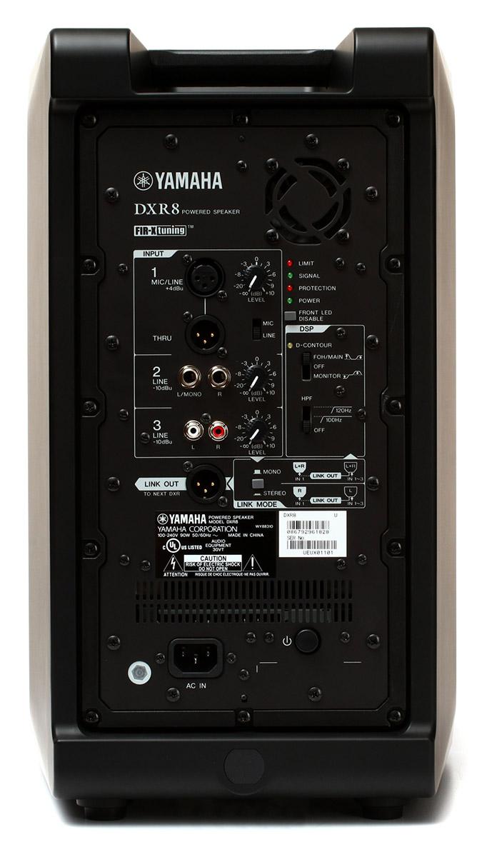 Yamaha-DXR8-back.jpg
