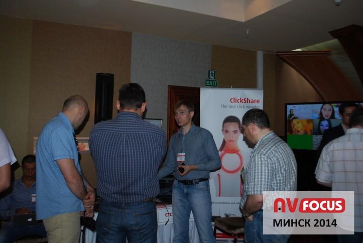 Профессиональный форум в Минске от AV Focus