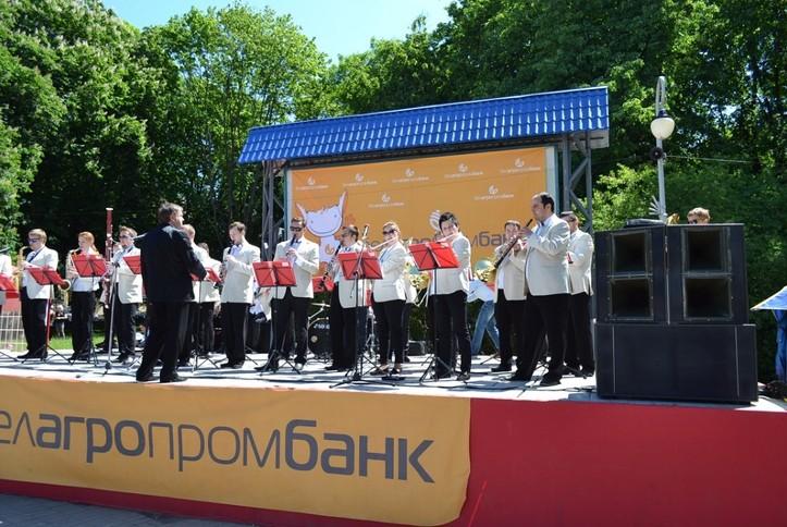 Международный день защиты детей вместе с Белагропромбанком!