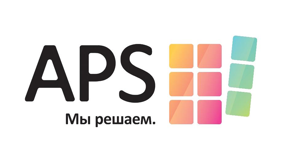 Оснащение AV-оборудованием конференц-зала логистической компании APS