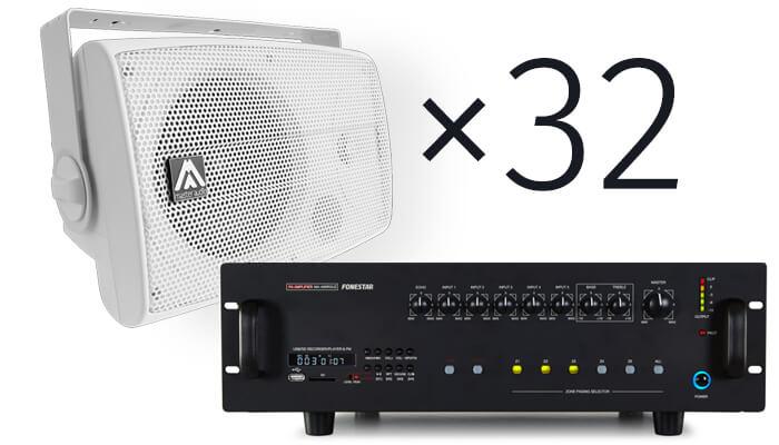 Комплект Amate Audio 1200-1600м²