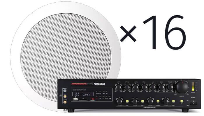 Комплект Amate Audio 400-800м²